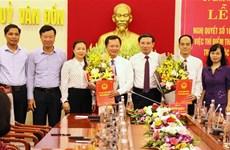 广宁省云屯经济区管委会试点设立