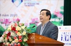 越南向全美亚洲研究所分享抗击新冠肺炎疫情的经验