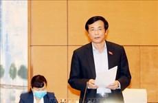 国会常委会第四十五次会议:做好第十四届国会第九次会议的准备工作