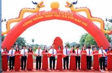 胡志明主席诞辰130周年:政府总理阮春福出席与胡志明有关的工程竣工剪彩仪式