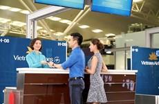 2020年越南国内旅游刺激计划正式启动