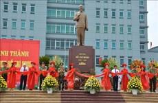 全国各地举行胡志明主席诞辰130周年纪念活动