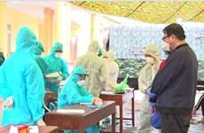 越南新增两例境外输入性新冠肺炎确诊病例