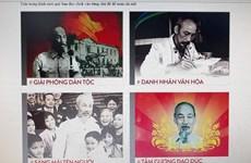 纪念胡志明主席诞辰130周年系列活动纷纷举行