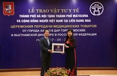 俄罗斯媒体:越南防疫成果获得高度评价
