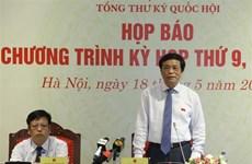 越南第十四届国会第九次会议将于5月20日上午开幕