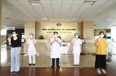 越南新增三名新冠肺炎确诊患者治愈出院