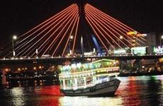 岘港市开展优惠折价促销活动