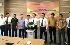 越南各地举行活动纪念胡志明主席诞辰130周年