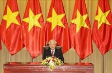 越共中央总书记、国家主席阮富仲向墨西哥总统致贺电