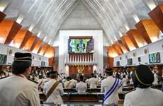 马来西亚国会举行新总理就职后首次会议