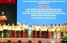 迎来越共十三大:胡志明市庆祝党的各级代表大会竞赛活动取得许多好成绩