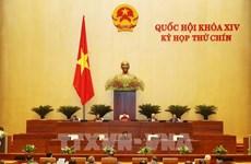 越南第十四届国会第九次会议:建议早日解决五大问题