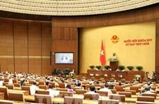 越南第十四届国会第九次会议:迎来疫后实现经济突破性发展的机遇
