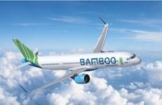 越竹航空公司预计于2021年底重启飞往美国航线