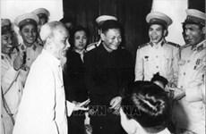 胡志明主席——党和民族革命事业一面道德明镜