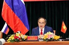 胡志明市与圣彼得堡市会议以视频方式召开