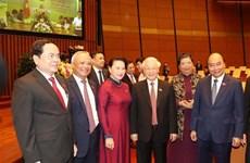 越南第十四届国会第九次会议首日议程