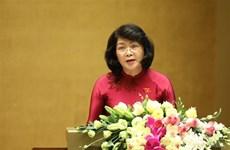 第十四届国会第九次会议:《越南与欧盟自由贸易协定》是推动双边贸易与投资关系的重要杠杆
