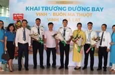 越南国家航空公司开通飞往荣市的两条航线