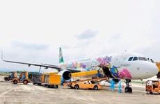 云屯国际机场迎来从中国台湾飞来的第一个航班
