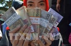 印尼外国投资者净买入41亿美元