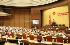 争取机会加强越南经济承受力和竞争力