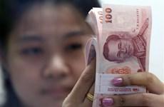 泰国央行将基准利率下调至有史以来最低水平