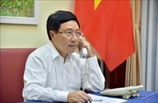 越南与爱尔兰加强双边合作