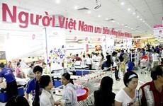 动员海外越南人积极参与越南商品的销售体系