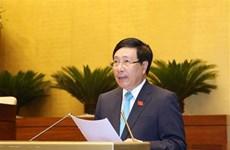 第十四届国会第九次会议:为党的融入国际路线和主张制度化打下基础