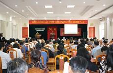 岘港市为党的各级代表大会做好准备 力争6月15日前顺利进行