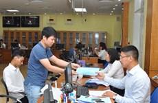 永福省的市场准入指数居全国首位