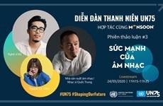 发挥越南青年在全球对话中的作用