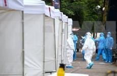 5月24日越南新增1例新冠肺炎确诊病例