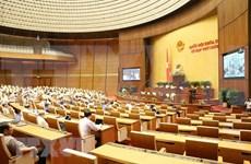 越南第十四届国会第九次会议第二个工作周