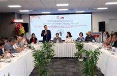 越南与保加利亚促进文化教育合作关系