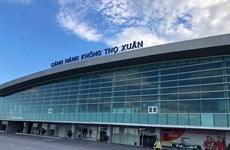寿春国际航空港年均游客吞吐量将达到500万人次的目标