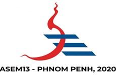 柬埔寨将按照原计划举办第13届亚欧会议