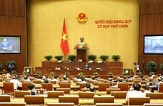 越南第十四届国会第九次会议:发挥青年在工业化现代化事业中的先锋队作用