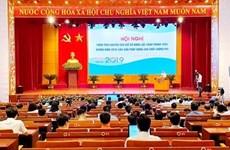 广宁省继续改善投资环境、提高PCI指数