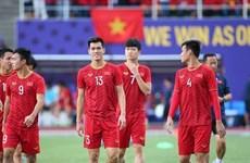 越南U23足球队受到亚足联好评