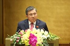 越南进军潜在市场的机遇