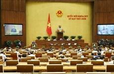 越南第十四届国会第九次会议公报(第七号)