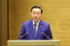 越南第十四届国会第九次会议:讨论《国会组织法》若干条款修改补充法案和《投资法(修正案)》