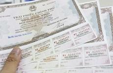 越南政府债券招标发行:成功筹资3.7万亿越盾