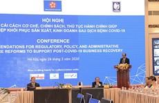 后疫情时代推动行政体制改革助力国家经济发展