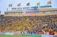 越南成为东南亚地区重新启动各场足球比赛的首个国家