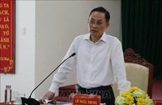 越南依然维护好和平环境  保护国家主权和领土完整