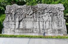 陈兴道森林国家级特殊遗迹区——越南人民军的诞生地
